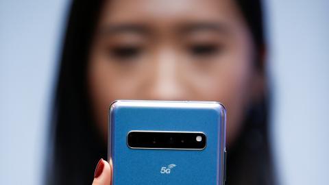 Teléfono móvil con conectividad 5G