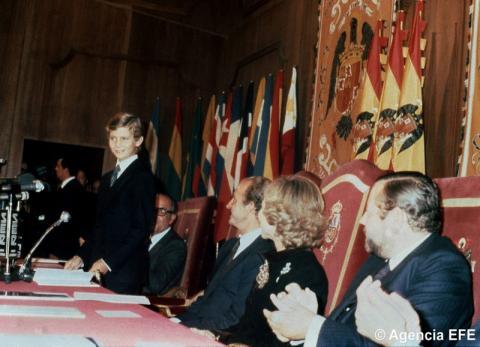 Felipe VI durante sus primeros premios Príncipe de Asturias