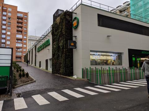 Mercadona, nueva tienda en Madrid