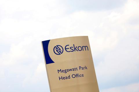 Sede de la eléctrica Eskom en Sunninghill (Sudáfrica)