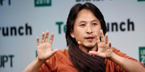 El jefe de TikTok, Alex Zhu.