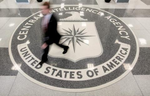Vestíbulo de la CIA.