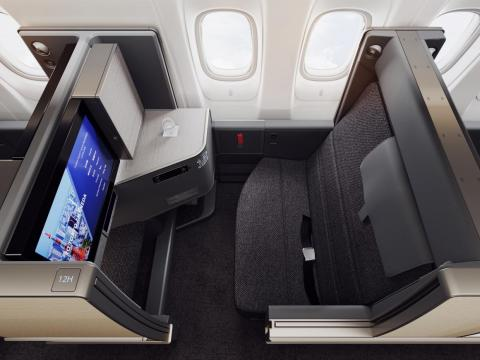Along with Virgin Atlantic, All Nippon Airways is showing that the future of air travel is closer than we think.