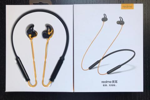 Los realme Buds Wireless llegan en negro y amarillo con un diseño muy ligero: solo 30 gramos.