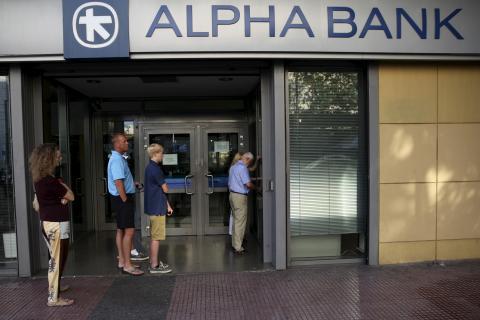 Una sucursal de Alpha Bank en Atenas