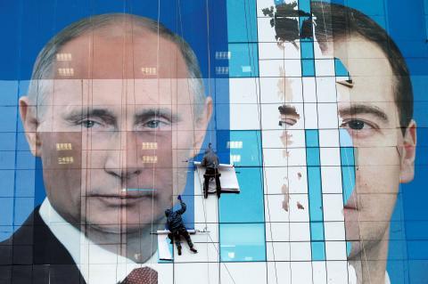 Vladimir Putin y Dmitri Medvédev