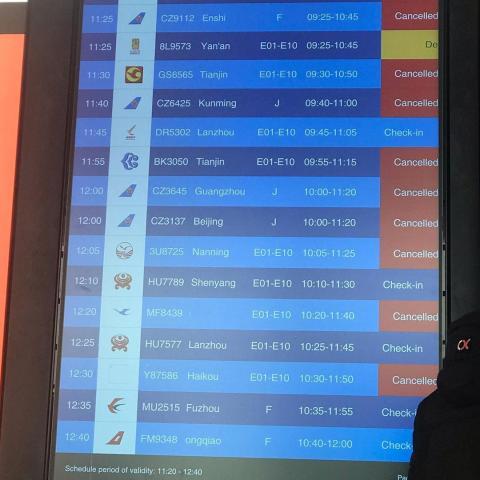 Vuelos cancelados en un aeropuerto de Wuhan.