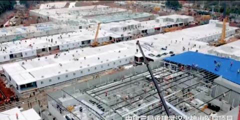 El nuevo Hospital Huoshenshan en Wuhan, China, comenzará a recibir pacientes a partir de este lunes.