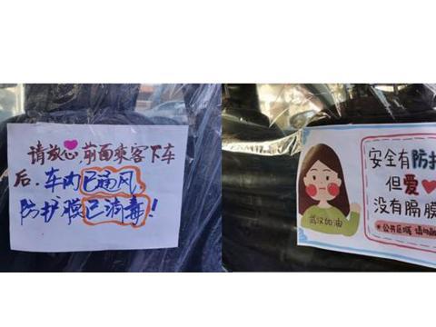 DiDi en China.