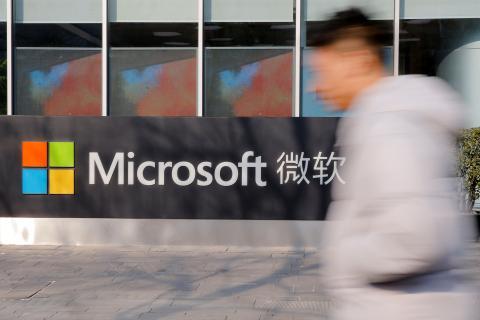 La fachada de la sede de Microsoft en Pekín