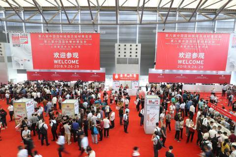 Feria International del Cable e Industria del Cable Profesional celebrada en China en 2018.