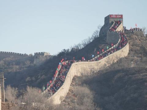 Gente visitando la Gran Muralla para celebrar el Año Nuevo el 1 de enero.