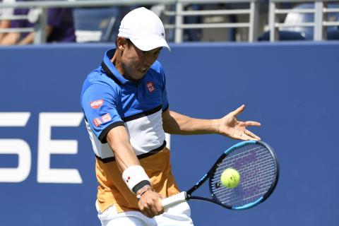 El japonés Kei Nishikori, durante un partido.