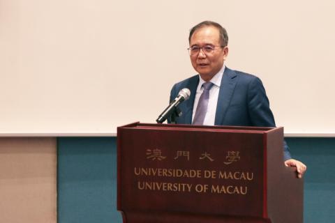 Lin Jianhua en la Universidad de Macau