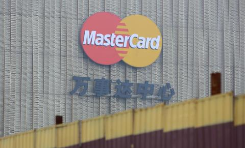 El Mastercard Centre, en Pekín (China)