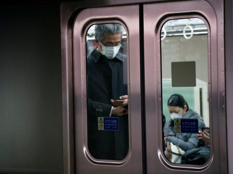 Metro de Tokio.