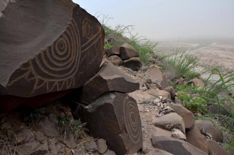 Petroglifos en Nicaragua.