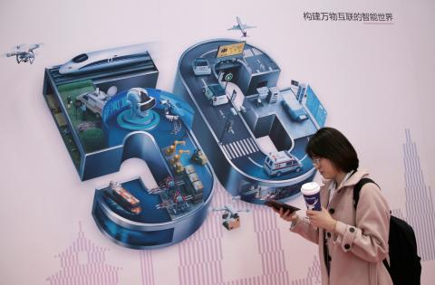 Redes 5G en China.