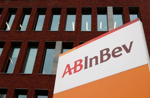 La sede de AB InBev en Lovaina (Bélgica)