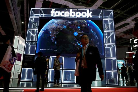 El stand de Facebook en la Exposición Internacional de Importación China de Shanghai