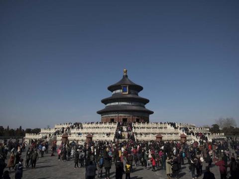 El Templo del Cielo durante las vacaciones del Año Nuevo Lunar en Pekín el 20 de febrero de 2018.