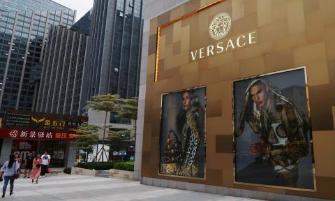 Una tienda de Versace en la ciudad china de Xiamen