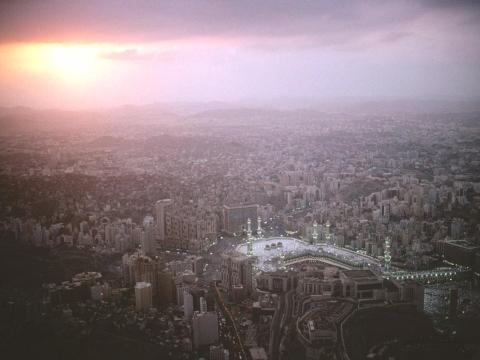 Vista de La Meca.