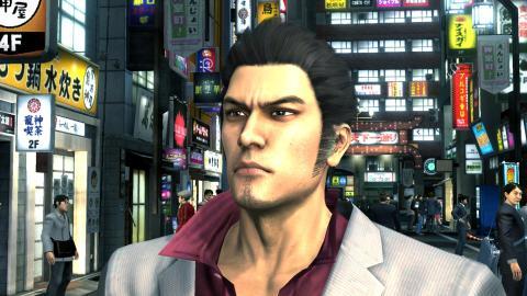 Yakuza Remastered Collection