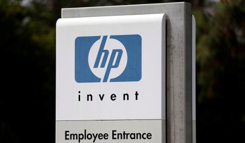 Entrada de empleados de la sede de HP en Rancho Bernardo (EEUU)