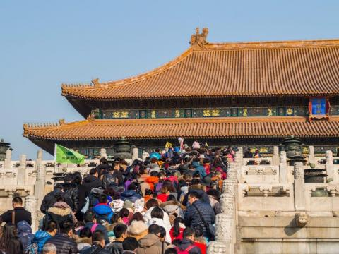 BEFORE: The Forbidden City, a palace complex in Beijing, is one of China's most visited attractions.