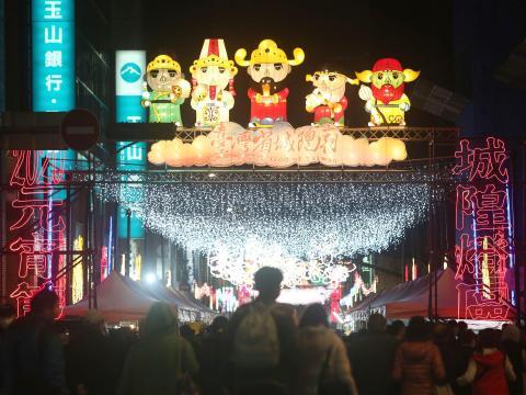 Exhibición de linternas por el Año Nuevo Lunar en Taipei el 9 de febrero.
