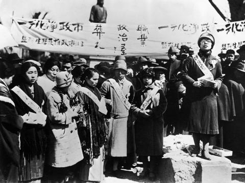 Las mujeres japonesas en una manifestación contra los bajos salarios pagados a las trabajadoras de fábricas.