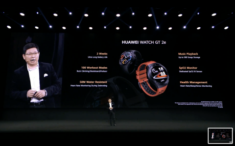 Presentación del reloj Watch GT 2e de Huawei.