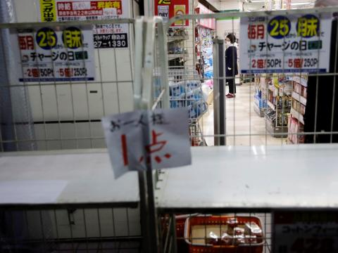 Estantes de papel higiénico y pañuelos agotados frente a una farmacia en Tokio, Japón, el 1 de marzo de 2020.
