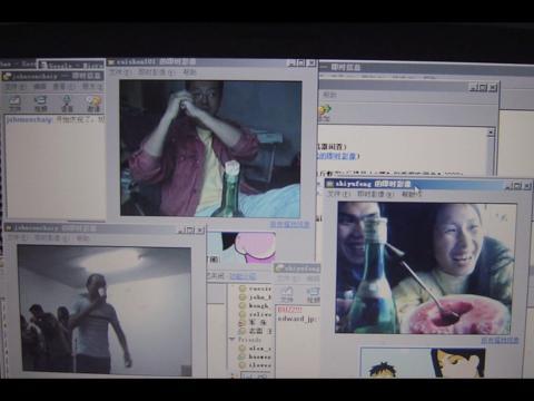 El equipo de Alibaba chateando online durante la cuarentena.