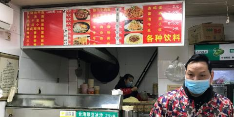 A recently reopened noodle shop in Wuhan seen on March 31, 2020.