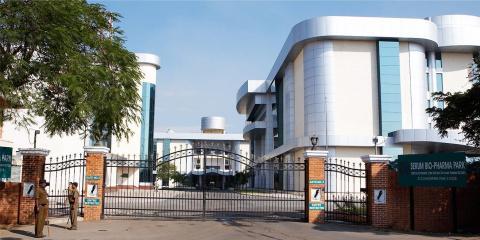 El Instituto Serum Bio-Pharma Park en Pune, India.
