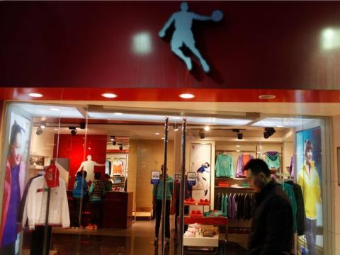 En 2016, Jordan ganó un caso contra una compañía de ropa deportiva china que estaba usando su nombre chino.