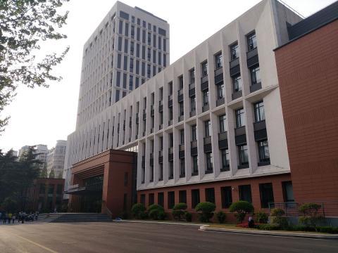 Antai College of Economics and Management