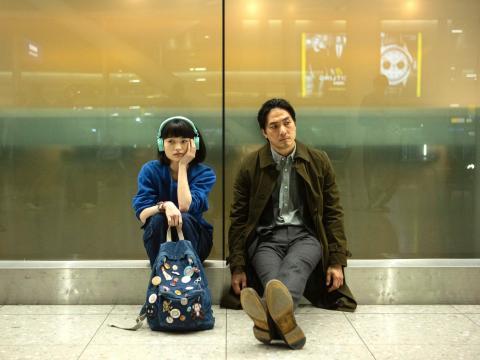 Aoi Okuyama y Takehiro Hira cost en 'Giri/Haji'.