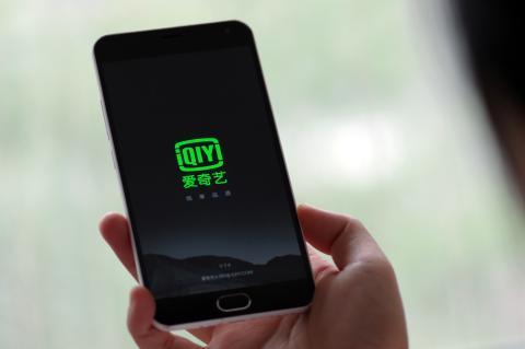 La app para móviles de iQiyi