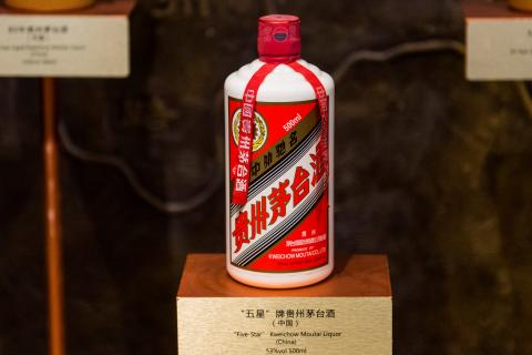Una botella de Kweichow Moutai.