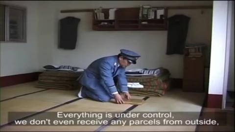 Cárcel de Japón
