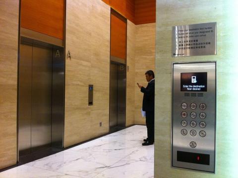 An elevator lobby.