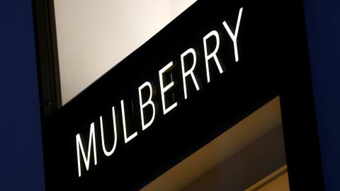El letrero de una tienda Mulberry en Viena (Austria)