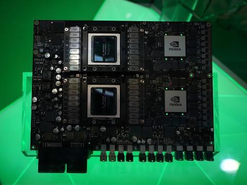 Nvidia Drive Pegasus