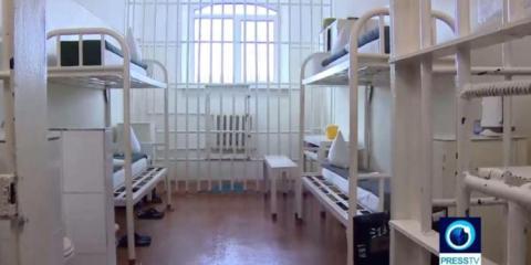 Prisión de Rusia