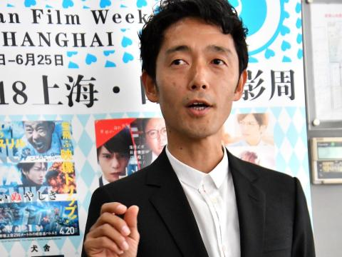 """Shinsuke Sato will direct the new action series """"Alice in Borderland."""""""