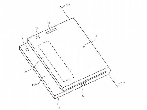 Apple just gave us another hint at what a foldable iPhone could one day look like