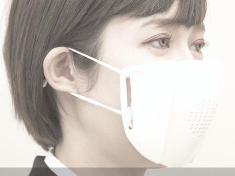 C-Mask.